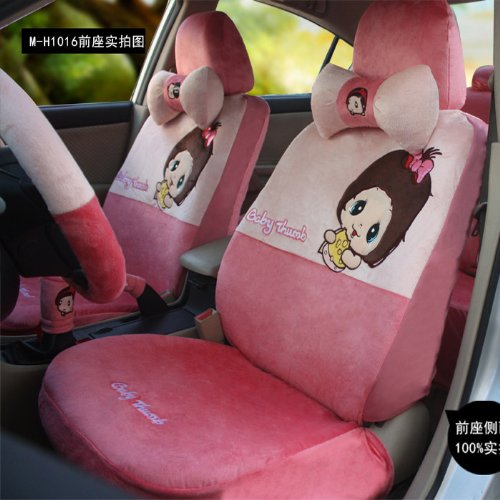 Baby Thumb Furry Pink Car Seat Cover Sitting Cushion Sets 18 Pieces One Suit