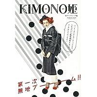 KIMONO姫 表紙画像
