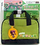 Sanei Green Animal Crossing Carry Case Bag With Shoulder Strap For Nintendo Ds/ 3Ds/ Dsi/ DS Lite