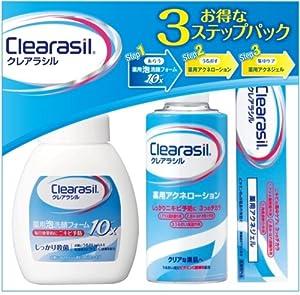 【限定品】クレアラシル 3ステップパック10X