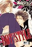 Sexy Effect 96 - Hot Style 02 - Jun Mayama