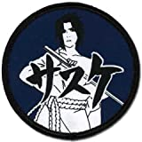 Naruto Shippuden: Sasuke Anime Patch