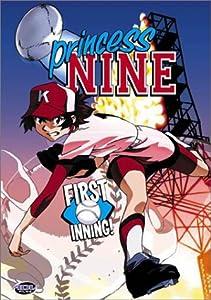 Princess Nine - First Inning (Vol. 1)