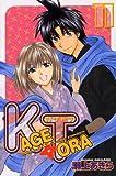 Kagetora 11 (少年マガジンコミックス)