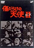����餱��ŷ�� DVD-BOX II