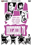 Boccaccio '70 (Remastered Edition)