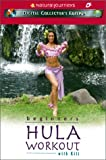 Hula Workout for Beginners [DVD] [Import]