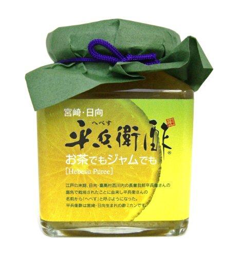 Also in Kyushu sansho Taira Samurai vinegar tea and jam
