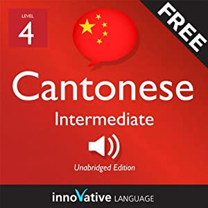 Learn Cantonese with Innovative Language's Proven Language System - Level 05: Advanced Audiobook