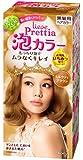 KAO Liese Soft Bubble Hair Color (Milk Tea Brown)