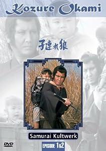 Kozure Okami, Episode 1 & 2 (Einzel-DVD)