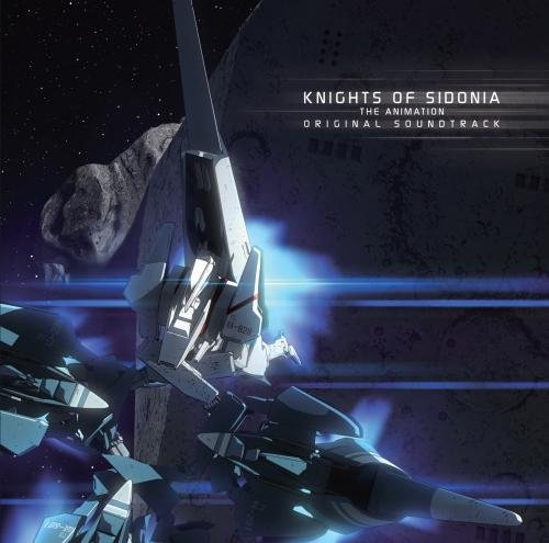 TVアニメ シドニアの騎士 オリジナルサウンドトラック