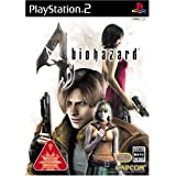 BioHazard 4 [Japan Import]