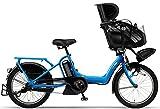 YAMAHA(ヤマハ) 電動自転車 PAS Kiss mini PA20K 20インチ 2016年モデル 8.7Ahリチウムイオンバッテリー 専用充電器付 スカイブルー