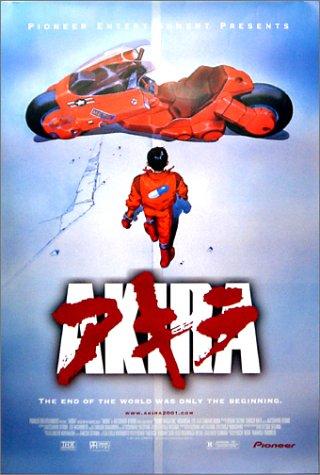 アキラ2001 [ポスター]