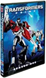 Transformers: Prime - Season One