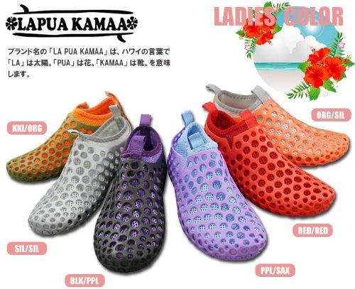 (ラプアカーマ)LAPUA KAMAA スパイダーネットシューズ BZ-2001 レッド/レッド Sサイズ(22.5cm~23.0cm)