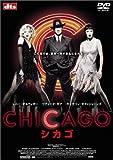 シカゴ 期間限定廉価版