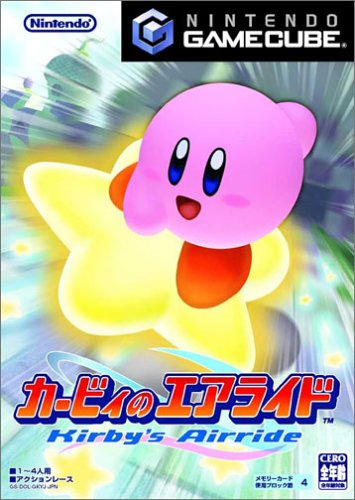 Kirby No Air Ride - Gamecube - Jap front-574771