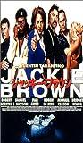ジャッキー・ブラウン(画像)