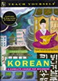 img - for Korean (Teach Yourself) book / textbook / text book