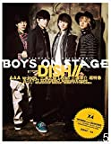 別冊CD&DLでーた BOYS ON STAGE vol.5 (エンターブレインムック)
