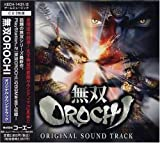 無双OROCHI Original Sound Track