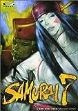 SAMURAI 7 第12巻 (初回限定版)