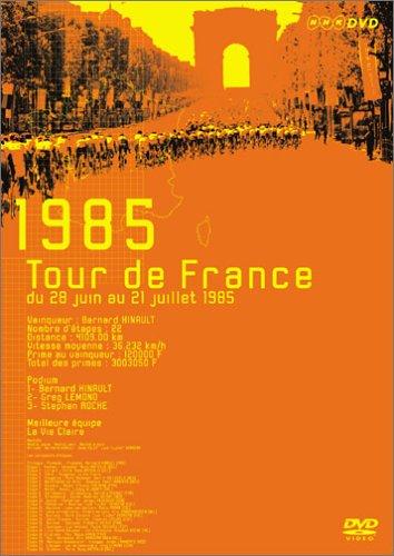 ツール・ド・フランス 1985 帝王 B.イノー 5度目の優勝