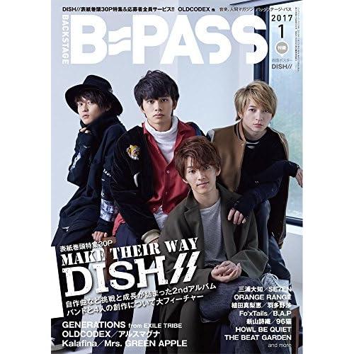 BACKSTAGE PASS (バックステージ・パス) 2017年 01月号