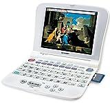 SHARP 電子辞書 PW-C8000 (71コンテンツ, 多辞書モデル, カラー液晶, 音声対応, コンテンツカード対応)