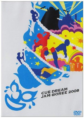 CUE DREAM JAM-BOREE 2008 [DVD]