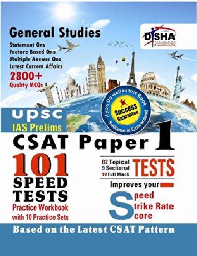 CSAT IAS Prelims 101 Speed Tests Practice Workbook with 10 Practice Sets - Paper 1