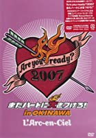 Are you ready? 2007 またハートに火をつけろ!in OKINAWA [DVD](在庫あり。)