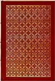 The Iliad of Homer,  Collectors Edition