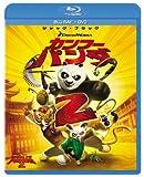 カンフー・パンダ2 ブルーレイ+DVDセット [Blu-ray]
