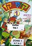 echange, troc Kofiko 1 [Import USA Zone 1]
