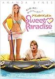 アマンダ・バインズ in Sweet Paradise [DVD]