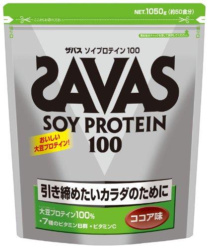 ザバス ソイプロテイン100 50食分 1050g