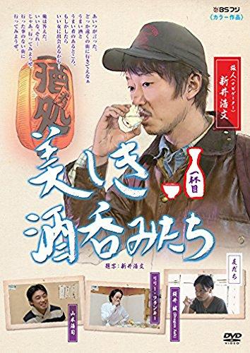 山本浩司 (俳優)の画像 p1_6