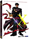 X: The Complete Series [Import]