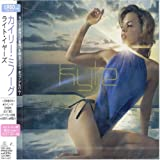 Kylie Minogue Light Years (+Bonus)
