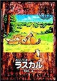 ���餤���ޥ饹����(4) [DVD]