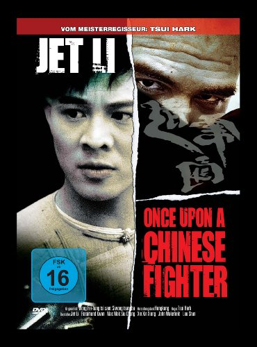 Once Upon a Chinese Fighter (MetalBox)
