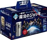 キリン 一番搾り 魔法のジョッキセット サッカー 日本代表応援缶入り
