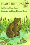 img - for Bear's Hiccups (A Holiday House Reader, Level 2) book / textbook / text book