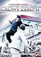 Crows Zero II [DVD]