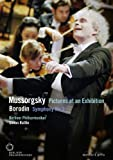 ラトル&ベルリン・フィル~2007年ジルヴェスター・コンサート [日本語解説書付輸入DVD] (Mussorgsky Pictures at an Exhibition Borodin Symphony No.2 Berliner Philharmoniker Simon Rattle) [Import DVD]