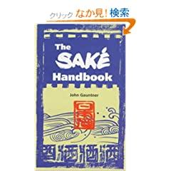 The Sake Handbook (Yenbooks)
