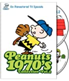 Peanuts 1970s Collection, Volume 2 (Sous-titres franais)